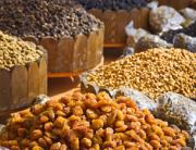 Etal de fruits secs - Turquie - CUALIFICA2